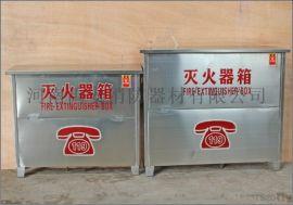 不锈钢灭火器箱,不锈钢消防栓箱生产厂家