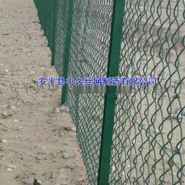 4米高篮球场运动场围栏网操场围栏勾花网体育围网