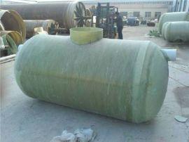 玻璃钢化粪池 家用大容量隔油池化粪池生活污水处理