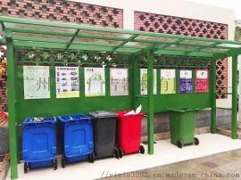 户外垃圾分类亭小区垃圾回收房垃圾分类广告牌