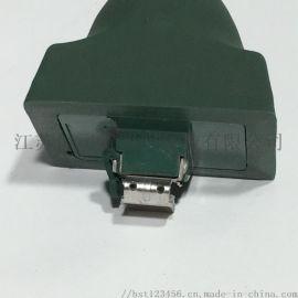 LX-IW5110帽带式防爆头灯