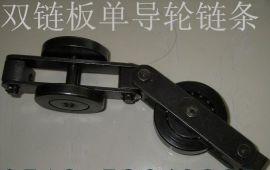 悬挂链 (TXJ-240)
