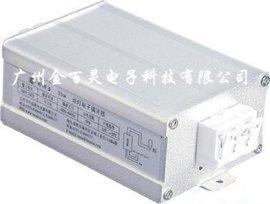 直流荧光灯电子镇流器(12V、24V)