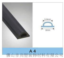 普通PVC半圆密封胶条   可定制