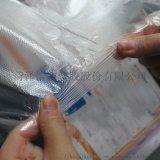 菏泽郓城低压袋薄膜袋透明防潮袋包装袋低压pe平口袋