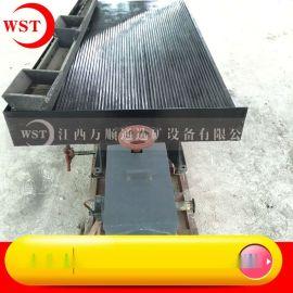 江西6-S选矿摇床,实验室小摇床,云锡摇床生产基地