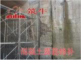 乐山环氧砂浆厂家-耐酸碱环氧修补砂浆