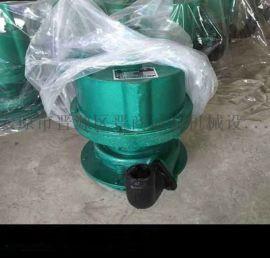 辽宁辽阳市矿用气动注浆泵黑泵风动涡轮式潜水泵