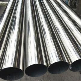 广州不锈钢大管,厚壁不锈钢大管