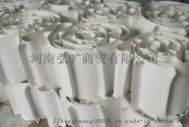 优质  白色PU加隔板输送带,耐油耐磨性优