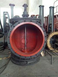 长沙东升阀门、厂家直销、铸钢铸铁材质、液压座板阀