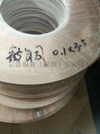 云洛现货供应C17200高精铍铜丝手机电磁专用