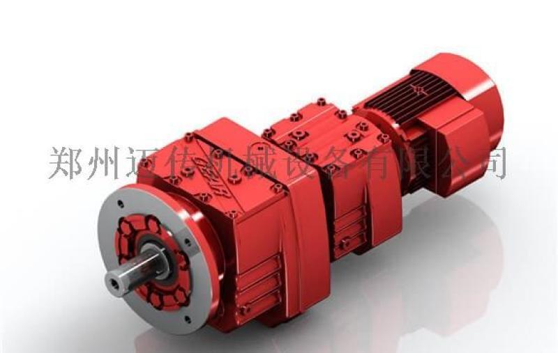 RL107齒輪減速機|R硬齒面減速機|邁傳減速機廠