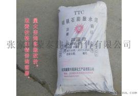 北京膨胀水泥产品介绍
