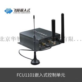 FCU1101嵌入式控制单元工业智能网关