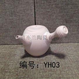 景德镇茶壶素坯  陶吧素坯  厂家直销 批发供应