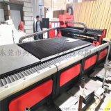 二手数控光纤激光切割机 750W小型激光切割机 高精度激光切割设备