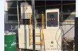 脱模剂回收装置净化设备  脱模剂过滤回收再生设备