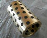 JDB-1固体镶嵌石墨铜套