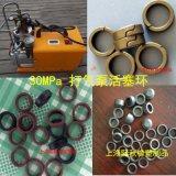 高压打气泵充气泵打气机活塞环30MPa40MPa