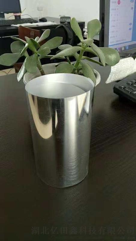 0.14T鋁塑複合帶專業後視鏡加熱片材料廠家