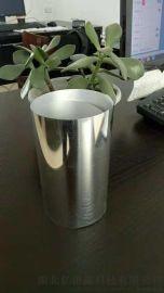 0.14T铝塑复合带专业后视镜加热片材料厂家