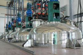 惠州不锈钢反应釜