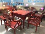 非洲红花梨麻将桌 红木家具