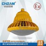 防爆LED燈LED防爆燈ZBD104-III70w