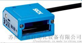 CLV631-0000F0德国SICK条码扫描仪