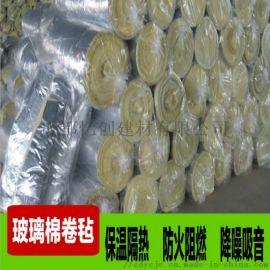 成都销售防火钢结构玻璃棉卷毡 离心玻璃棉卷毡