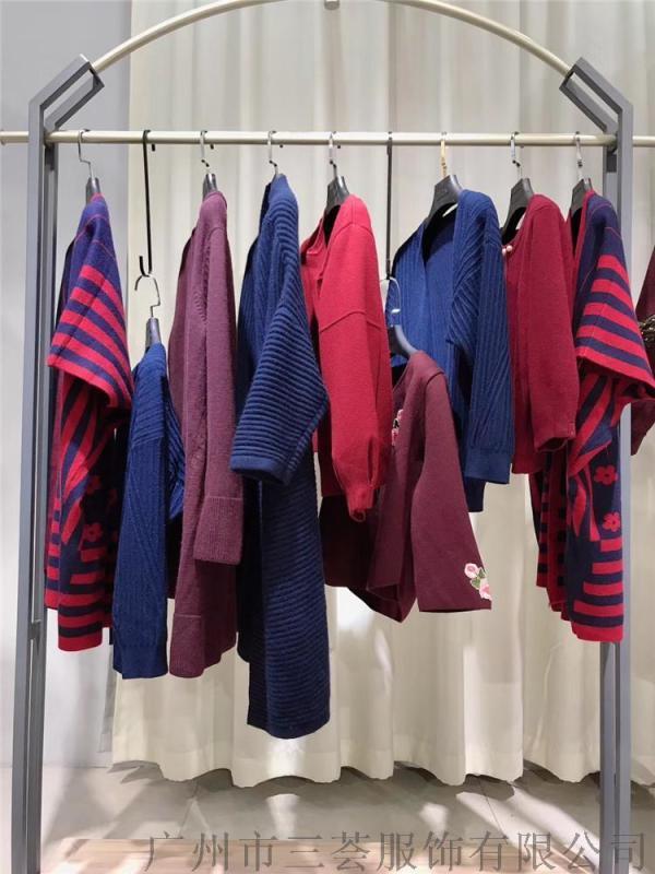 库存清货丽萨品牌折扣女装毛衣走份拿货