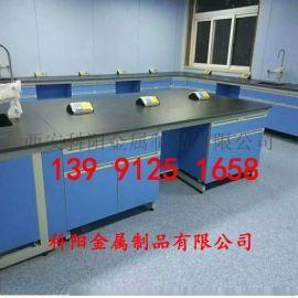 实验室实验台全钢实验台操作台工作台实验室家具定做
