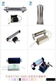 环保臭氧机在行业中广泛应用