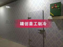 北京医药冷库验证 医药 医疗器械冷库安装