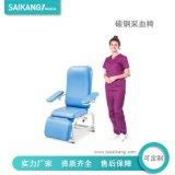 SKE091 碳鋼採血椅(背與腳部可擡起)