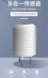 空气温湿度光照气压CO2二氧化碳pm2.5pm10噪音传感器