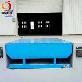 固定式电动液压登车桥仓库物流集装箱卸货升降机载重6/8/10吨现货