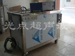 线路板松香助焊剂超声波清洗机