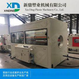 张家港厂家定制 管材生产线 PVC塑料管材挤出生产线设备