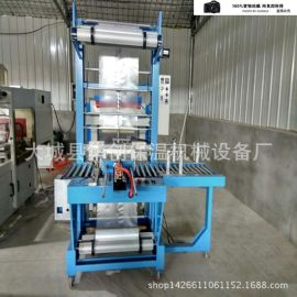 热收缩包装机 酒瓶电线热收缩机 厂家直销包装设备