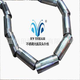 304不锈钢双头外丝,抛光表面,管子连接配件