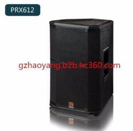 供应JBLL款音箱 PRX612音箱专业音箱