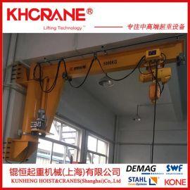 立柱移动式悬臂吊起重机 独臂单臂旋臂吊 墙壁吊手动电动旋转吊机