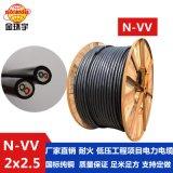 深圳市金环宇电线电缆耐火电缆N-VV 2*2.5mm2双层胶皮黑色电缆