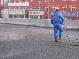 桥面防水涂料