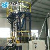 厂家定制自动计量系统真空上料机 代发粉体输送计量真空上料机组