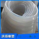 硅胶条 橡胶防撞条 硅胶U型包边条 耐高温硅胶条