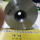 【精成模具】超耐磨耐腐蚀聚晶异形模具专业供应钨钢聚晶模具