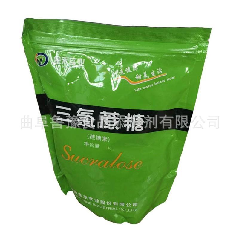 三氯蔗糖 使用方法 三氯蔗糖 食品添加剂